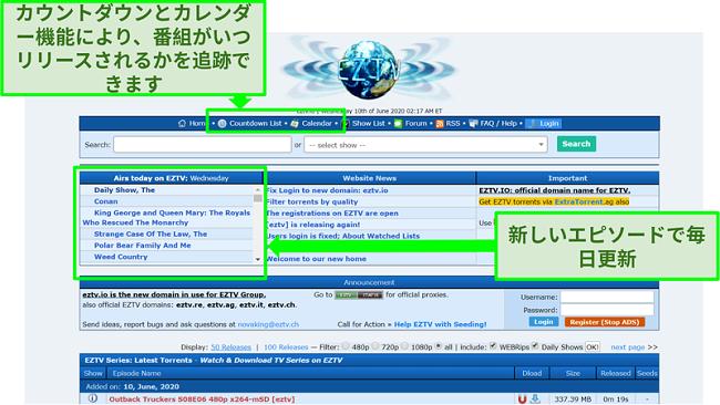 EZTVのランディングページのスクリーンショット