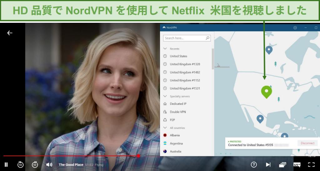 NordVPNが米国のサーバーに接続されているNetflixでのThe Good Placeストリーミングのスクリーンショット