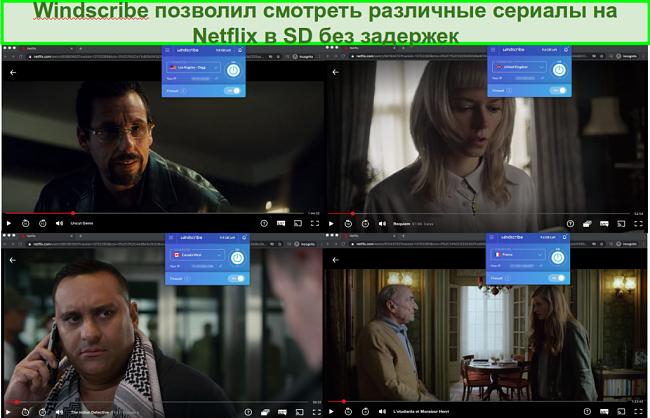 Скриншоты доступа Windscribe к Netflix в США, Великобритании, Канаде и Франции