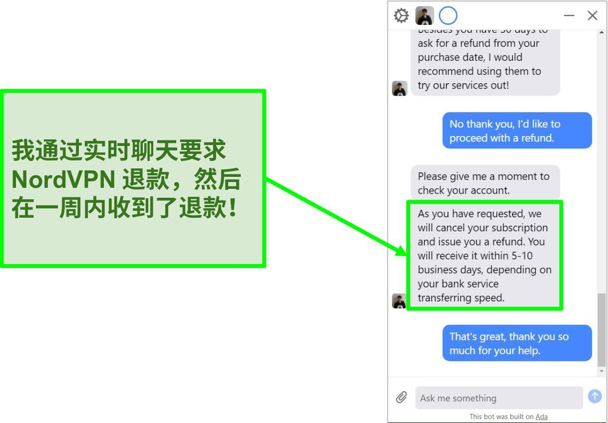 NordVPN实时聊天帮助的屏幕截图。