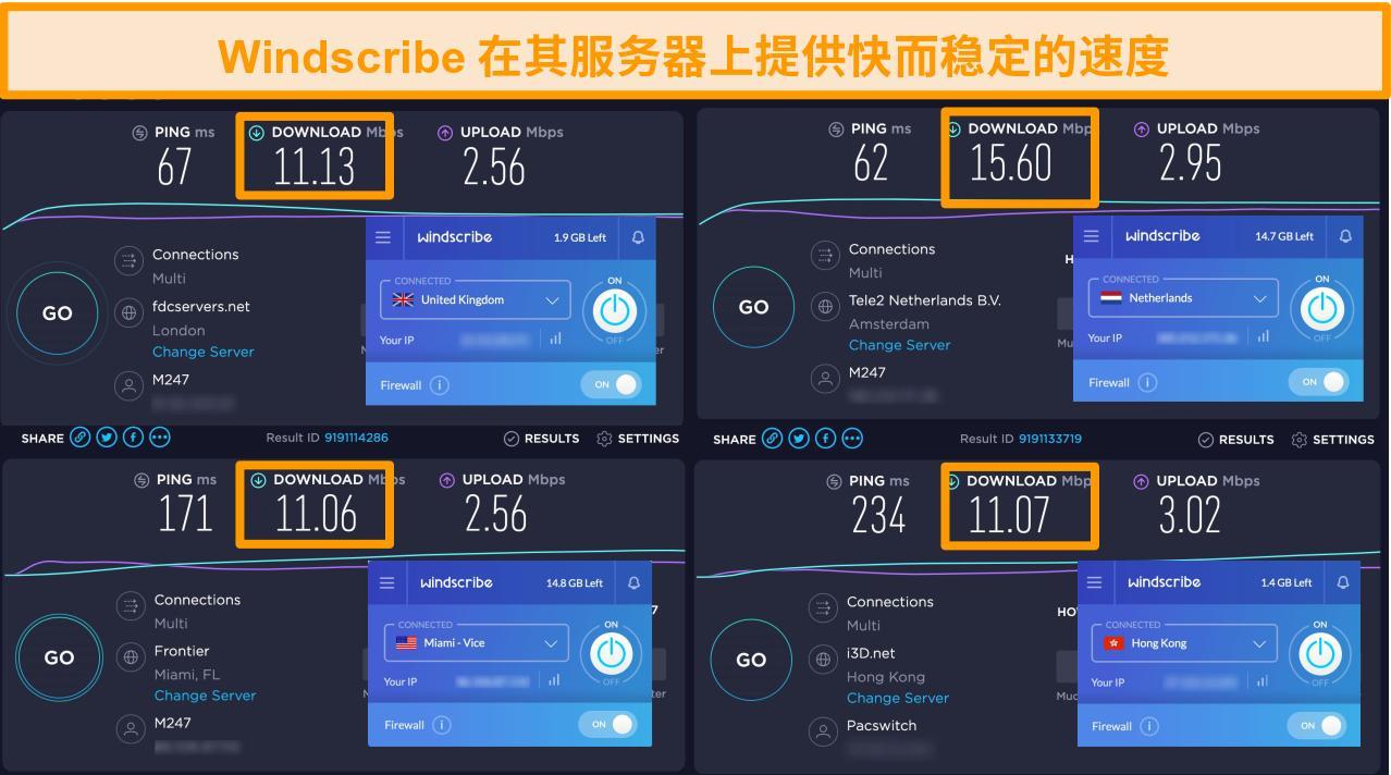 英国,荷兰,美国和香港的Windscribe VPN及其服务器的速度测试结果的屏幕截图