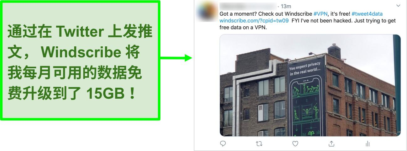 Twitter帖子的屏幕截图,宣传Windscribe VPN每月可获得15GB的免费数据作为回报