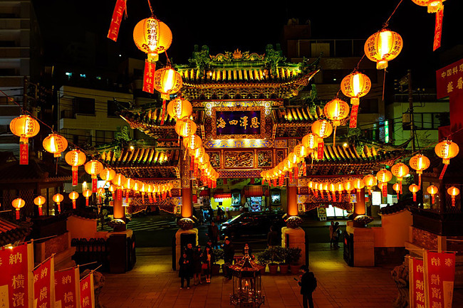 China travelers guide vpn