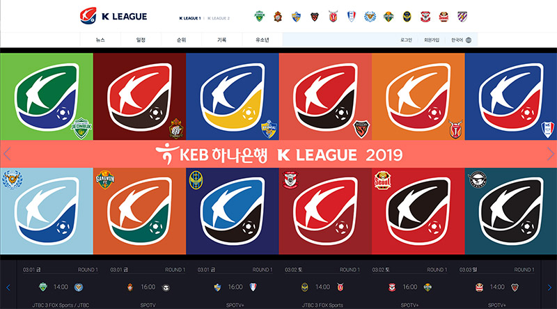 K League Soccer South Korea watch anywhere vpn