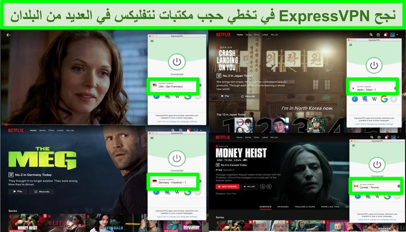 لقطة شاشة تظهر قدرة ExpressVPN على تجاوز الحظر الجغرافي لـ Netflix في العديد من المناطق