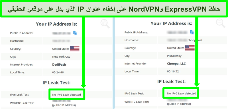 لقطة شاشة توضح عدم اكتشاف تسرب IPv6 لكل من NordVPN و ExpressVPN
