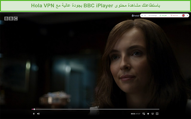 لقطة شاشة لإلغاء حظر Hola VPN Killing Eve على BBC iPlayer