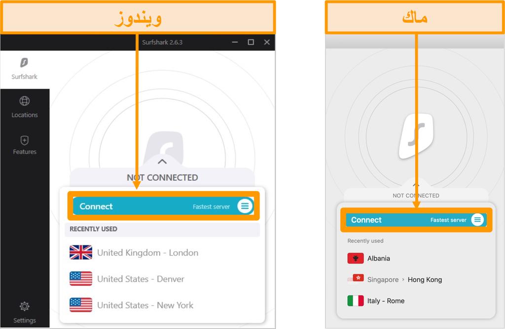 لقطة شاشة لتطبيقات Surfshark على نظامي Windows و Mac مع تمييز زر الاتصال (خادم أسرع)