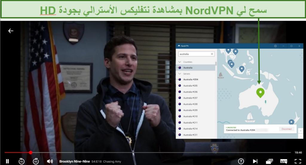 لقطة شاشة لـ NordVPN وهو يقوم بإلغاء حظر Netflix Australia أثناء لعب Brooklyn Nine-Nine