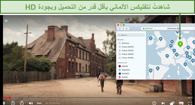 لقطة شاشة لـ NordVPN وهو يقوم بإلغاء حظر Netflix Germany أثناء لعب Dark