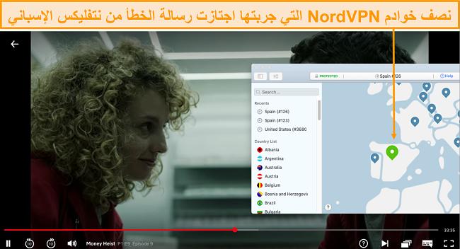 لقطة شاشة لإلغاء حظر NordVPN لـ Netflix Spain