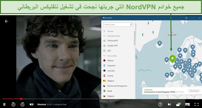 لقطة شاشة لـ NordVPN وهو يقوم بإلغاء حظر Netflix UK أثناء لعب Sherlock
