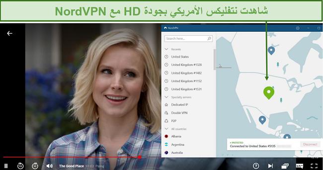 لقطة شاشة لبث The Good Place على Netflix مع توصيل NordVPN بخادم أمريكي