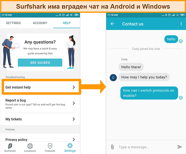 Екранна снимка на вградената функция за чат на живо на Surfshark в приложението за Android
