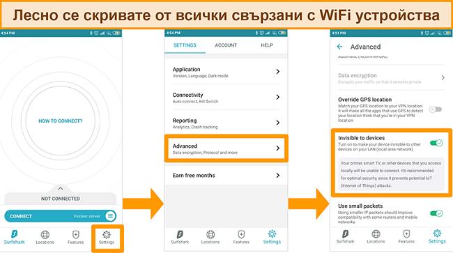 Екранна снимка на функцията Surfshark невидима за устройства в приложението за Android