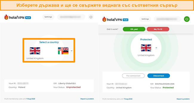 Снимки на екрана, показващи как да се свържете със сървър на конкретна държава в Hola VPN