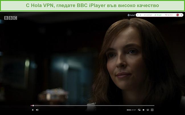Екранна снимка на Hola VPN, деблокираща Killing Eve на BBC iPlayer