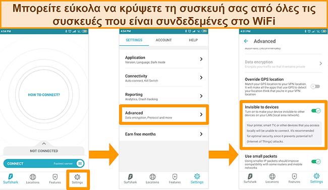 Στιγμιότυπο οθόνης του Surfshark που είναι αόρατο σε συσκευές που λειτουργούν στην εφαρμογή Android