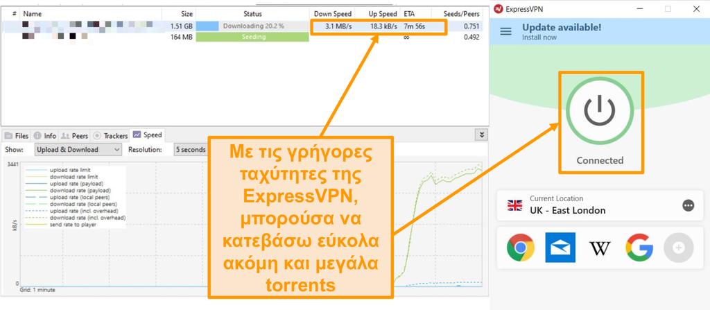 Στιγμιότυπο οθόνης λήψης αρχείων torrent με ρύθμιση σύνδεσης ExpressVPN