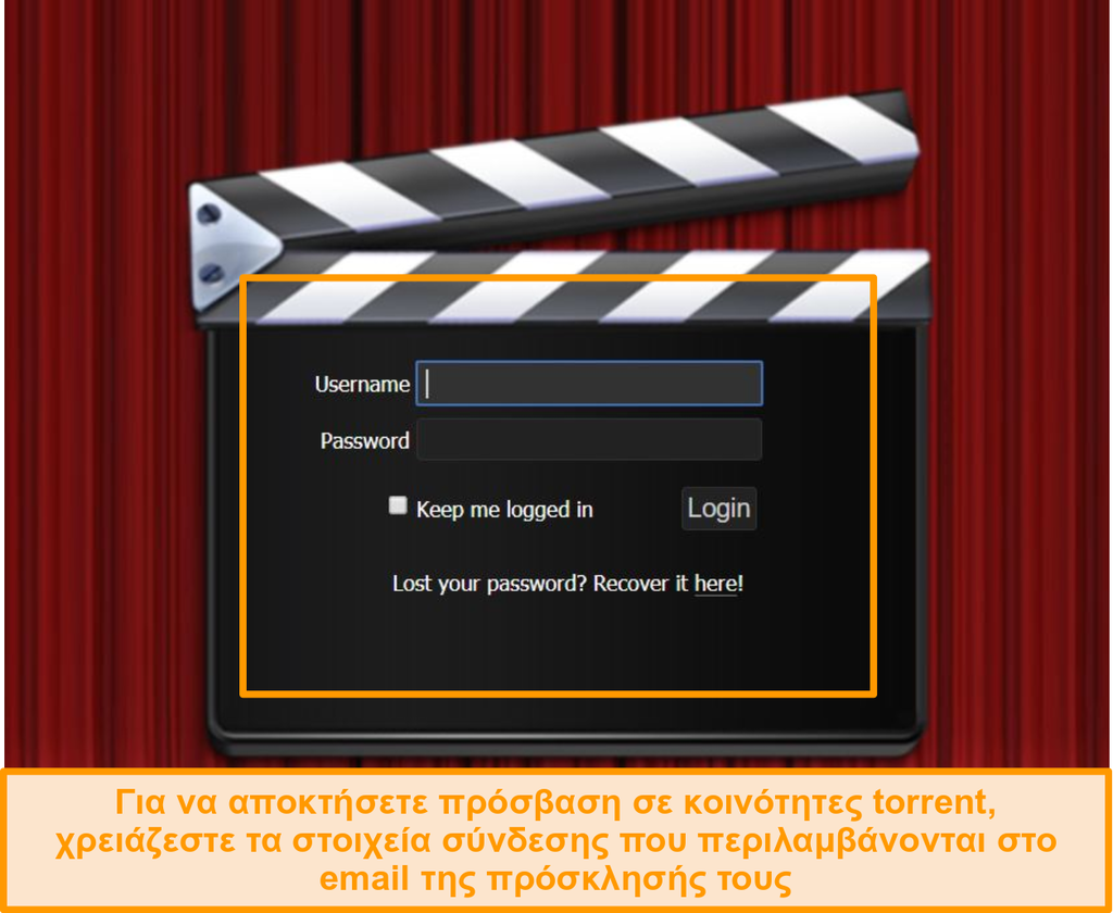 Στιγμιότυπο οθόνης της σελίδας σύνδεσης PassThePopcorn