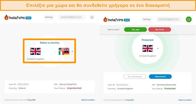 Στιγμιότυπα οθόνης που δείχνουν πώς να συνδεθείτε σε διακομιστή συγκεκριμένης χώρας στο Hola VPN