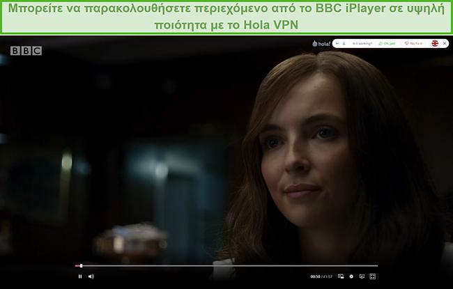 Στιγμιότυπο οθόνης του Hola VPN απεμπλοκή του Killing Eve στο BBC iPlayer