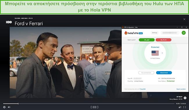 Στιγμιότυπο οθόνης του Hola VPN κατάργησης αποκλεισμού Ford v Ferrari στο Hulu