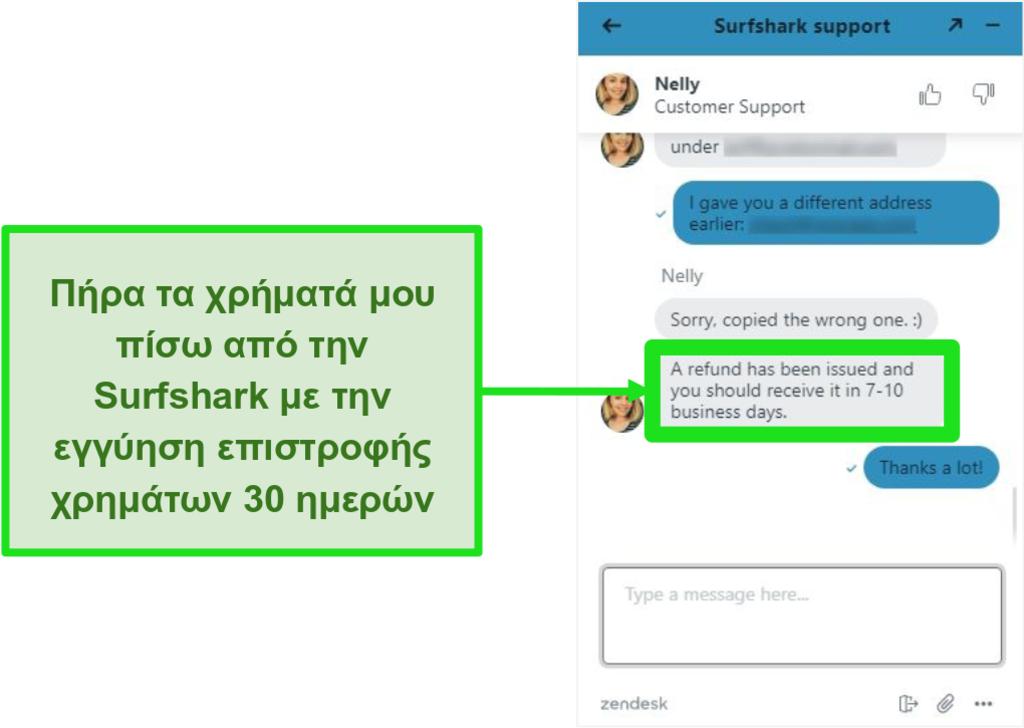 Στιγμιότυπο οθόνης της ζωντανής συνομιλίας Surfshark και ένα αίτημα επιστροφής χρημάτων