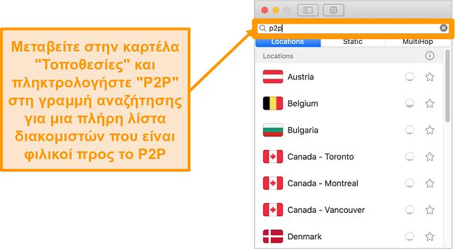 Στιγμιότυπο οθόνης των διακομιστών P2P του Surfshark στην εφαρμογή Mac