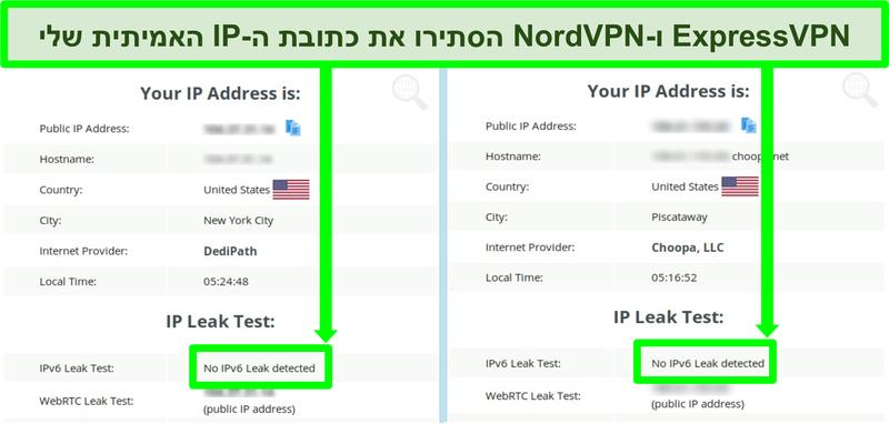 צילום מסך המציג לא זוהתה דליפת IPv6 הן עבור NordVPN והן עבור ExpressVPN