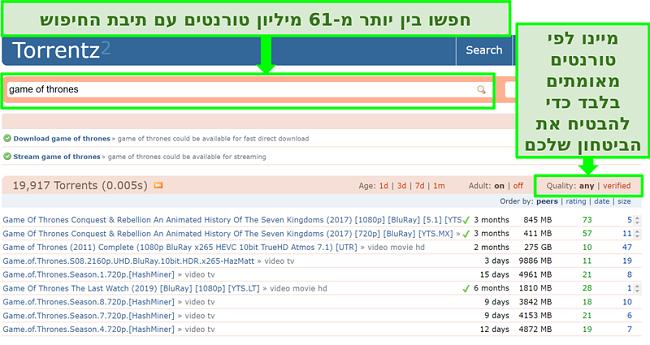 צילום מסך של דף החיפוש של Torrentz2