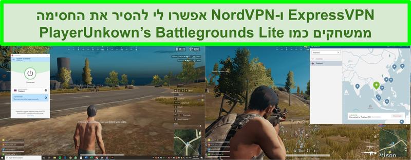 תמונת מסך של NordVPN ו- ExpressVPN מבטל את חסימת ה- Battlegrounds Lite של PlayerUnknown במחשב האישי