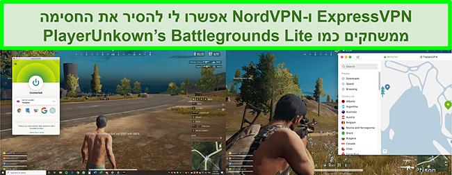 השוואת צילומי מסך של משתמש שמשחק את ה- Battlegrounds Lite של PlayUnknown כשהוא מחובר ל- ExpressVPN ו- NordVPN בהתאמה.