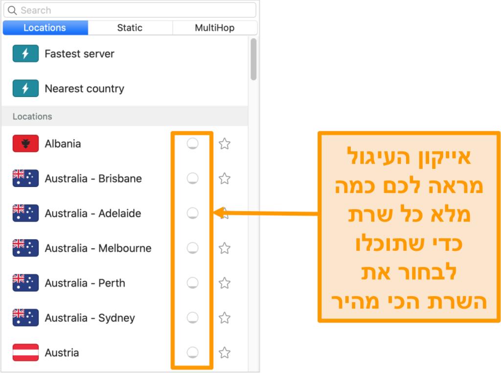 תמונת מסך של רשימת השרתים של Surfshark המציגה עומס שרתים