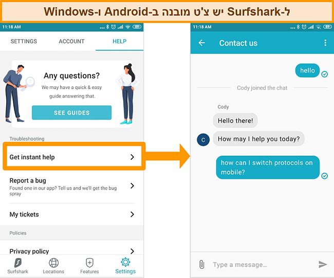 צילום מסך של תכונת הצ'אט החי המובנית של Surfshark באפליקציית Android
