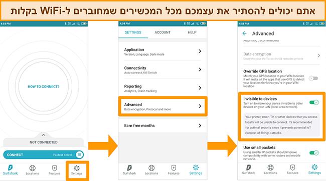 צילום מסך של Surfshark של בלתי נראה למכשירים מופיע באפליקציית Android
