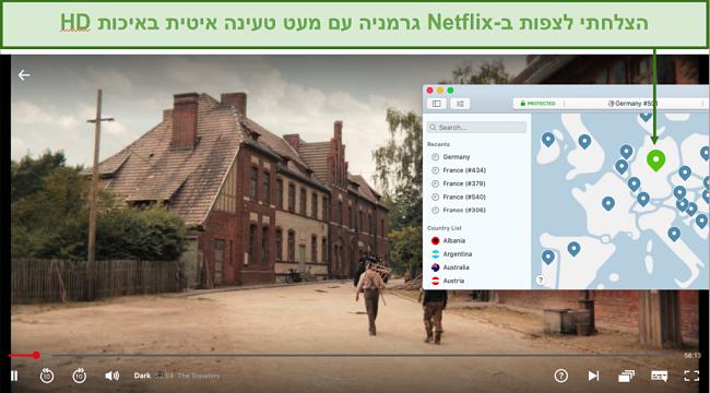 Screenshot of NordVPN unblocking Netflix Germany while playing Dark