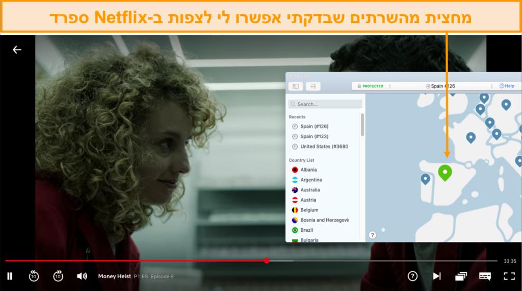 צילום מסך של NordVPN ביטול חסימת Netflix ספרד