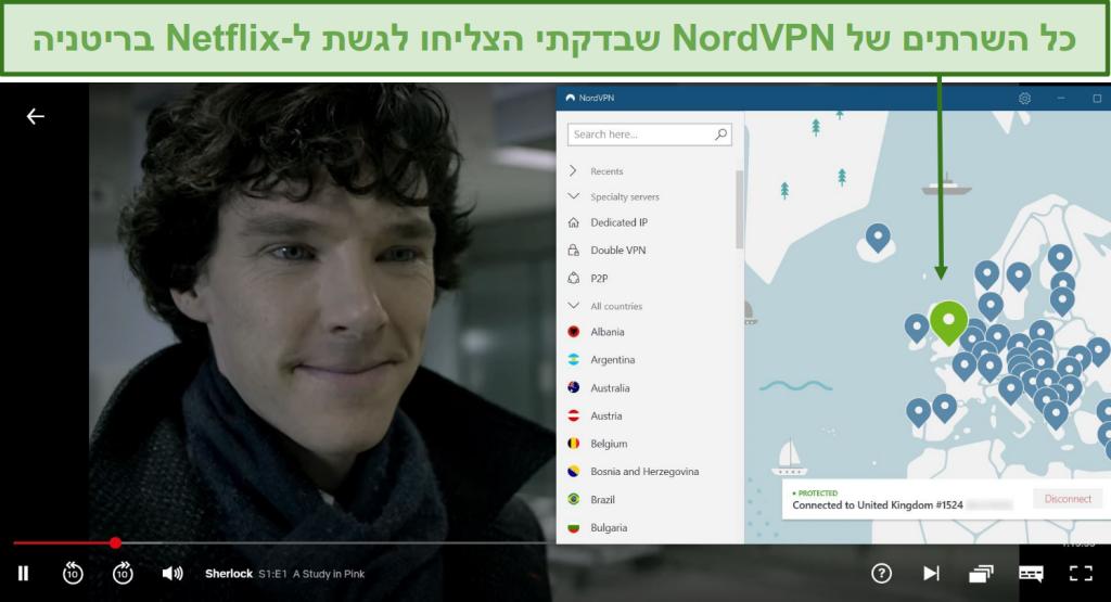תמונת מסך של NordVPN ביטול החסימה של Netflix בבריטניה תוך כדי משחק שרלוק