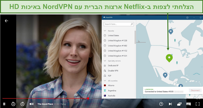 תמונת מסך של הזרמת המקום הטוב ב- Netflix עם NordVPN מחובר לשרת אמריקאי