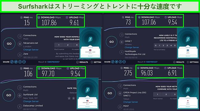 さまざまなグローバルサーバーに接続されたSurfsharkを使用したOokla速度テスト結果のスクリーンショット