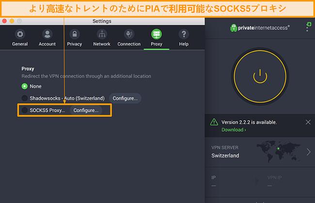 設定でSOCKS5プロキシオプションを示すPIAアプリインターフェイスのスクリーンショット
