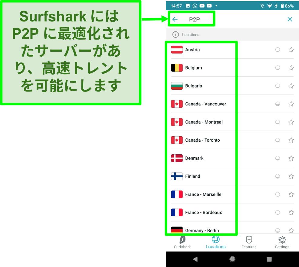高速トレントのためのP2P最適化サーバーを示すSurfshark VPN Androidアプリのスクリーンショット