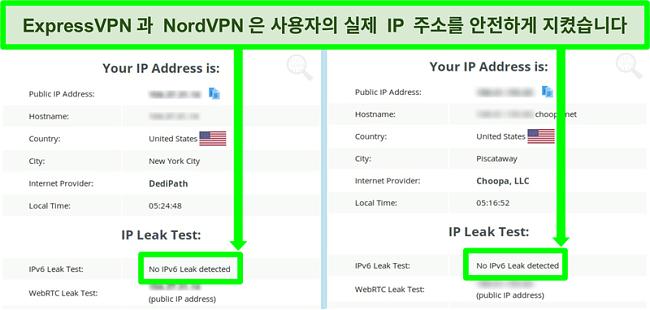NordVPN 및 ExpressVPN 모두에서 감지 된 IPv6 누출이 없음을 보여주는 스크린 샷