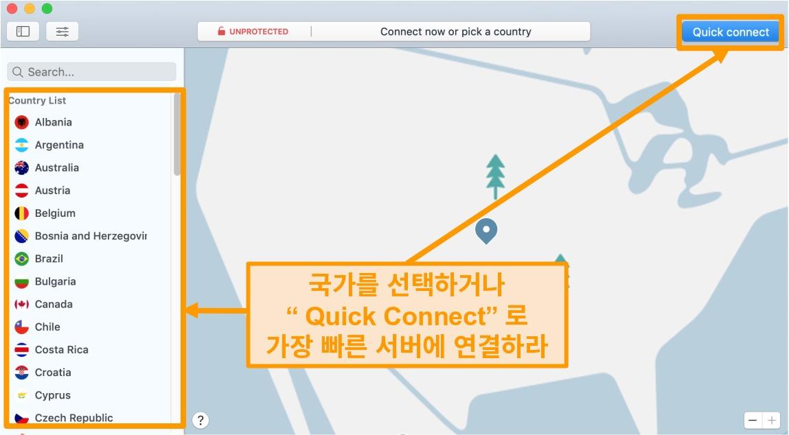 빠른 연결 및 서버 목록 옵션이있는 Mac의 NordVPN 앱 스크린 샷