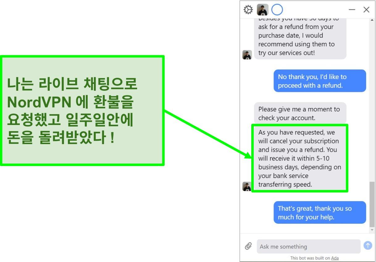 NordVPN의 라이브 채팅에서 30 일 환불 보증으로 환불을 요청하는 고객의 스크린 샷