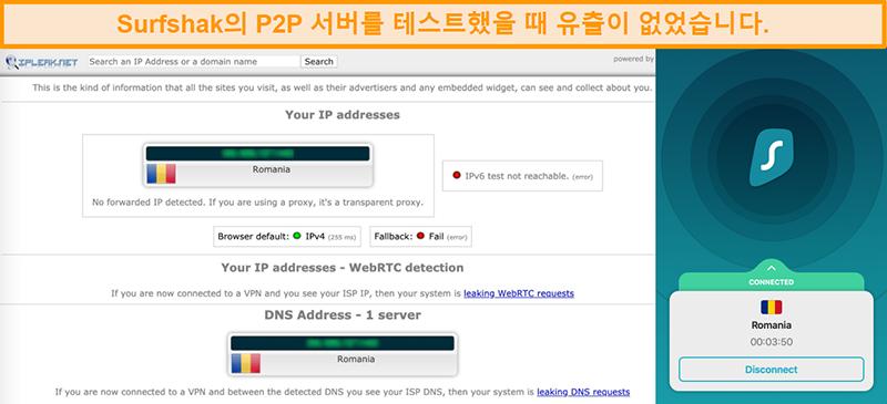 IP 누출이 없음을 보여주는 Surfshark 누출 테스트 스크린 샷