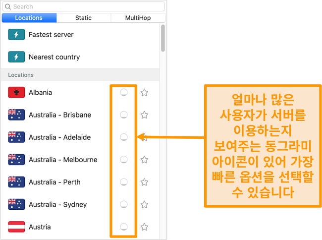 서버로드를 표시하는 Surfshark의 서버 목록 스크린 샷