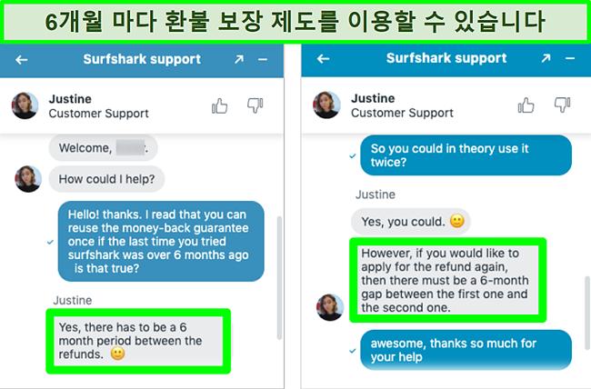 실시간 채팅을 통한 Surfshark 고객 서비스 대화의 스크린 샷은 환불 보장의 두 가지 이상 사용을 확인합니다