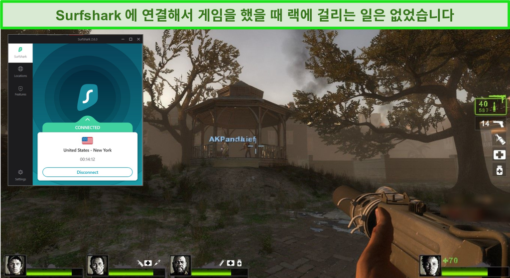 Surfshark가 미국 서버 위치에 연결된 비디오 게임